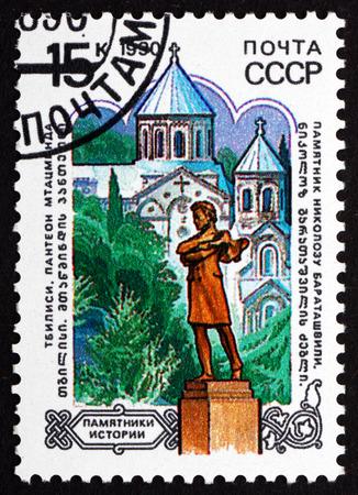 RUSSIA - CIRCA 1990: a stamp printed in the Russia shows Statue of Nicholas Baratashvili and Mtasminda Pantheon, Tbilisi, circa 1990