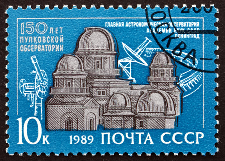 RUSSIA - CIRCA 1989: a stamp printed in the Russia shows Pulkovskaya Observatory, 150th Anniversary, circa 1989