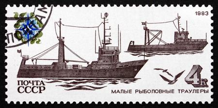 fishing fleet: RUSSIA - CIRCA 1983: a stamp printed in the Russia shows Two Trawlers, Ships of the Soviet Fishing Fleet, circa 1983