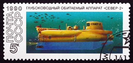 civilian: RUSSIA - CIRCA 1990: a stamp printed in the Russia shows Sever-2, Civilian Submarine, circa 1990
