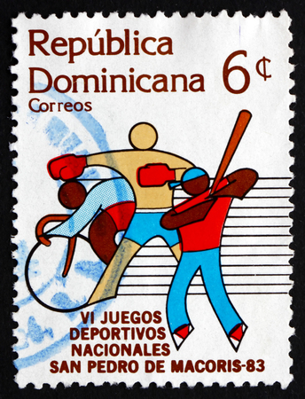 DOMINICAN REPUBLIC - CIRCA 1983: a stamp printed in Dominican Republic shows Bicycling, Boxing, Baseball, 6th National Games, circa 1983