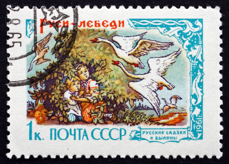 RUSSIA - CIRCA 1961: a stamp printed in the Russia shows The Geese and the Swans, Fairy Tale, circa 1961