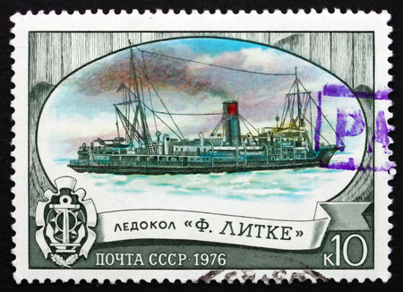 petrovich: RUSSIA - CIRCA 1976: a stamp printed in the Russia shows Fedor Litke, Icebreaker, circa 1976