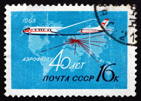 RUSSIA - CIRCA 1963: a stamp printed in the Russia shows Passenger Airplane, 40th Anniversary of Aeroflot, circa 1963