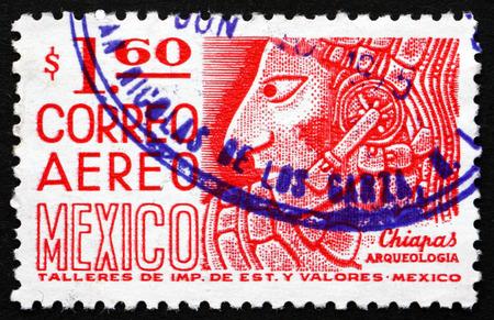 cultura maya: MEXICO - CIRCA 1975: un sello impreso en la muestra M�xico Chiapas, Bajorrelieve Perfil, Cultura Maya, alrededor de 1975