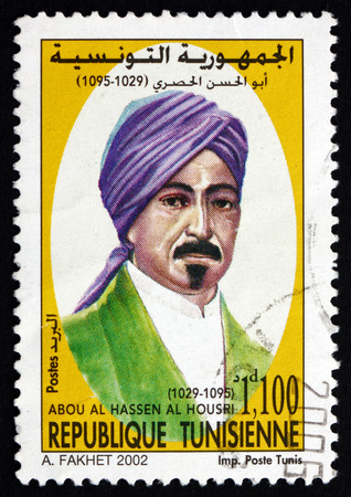 TUNISIA - CIRCA 2002: a stamp printed in Tunisia shows Abu al-Hasan al-Husri, Poet, circa 2002