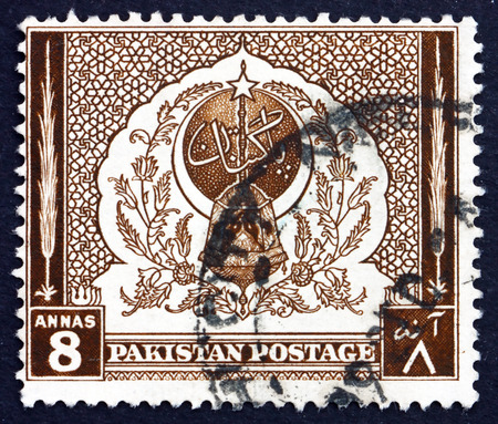 PAKISTAN - CIRCA 1951  a stamp printed in Pakistan shows Arch and Lamp of Learning, Fourth Anniversary of Independence, circa 1951 Stock Photo - 26878448