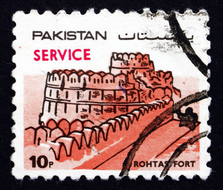 PAKISTAN - CIRCA 1984  a stamp printed in Pakistan shows Rohtas Fort, circa 1984 Stock Photo - 26878456