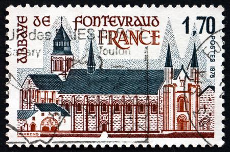anjou: FRANCIA - CIRCA 1978: un sello impreso en la Francia muestra Fontevraud Abbey, Anjou, Francia, alrededor del a�o 1978 Editorial