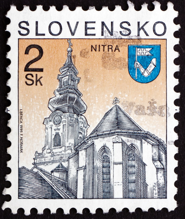 SLOVAKIA - CIRCA 1995: a stamp printed in the Slovakia shows St. Emmerams Cathedral, Nitra, circa 1995