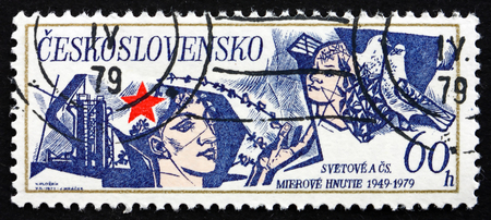 CZECHOSLOVAKIA - CIRCA 1979: a stamp printed in the Czechoslovakia shows Red Star, Man, Child and Doves, Peace Movement, 30th Anniversary, circa 1979
