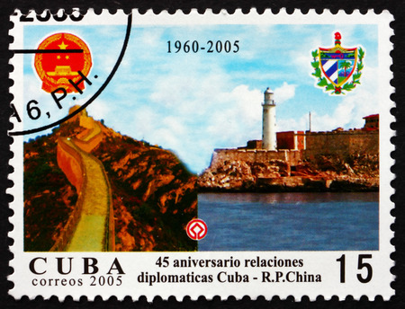 diplomatic: CUBA - CIRCA 2005: a stamp printed in the Cuba shows Great Wall of China and Morro Castle, Cuba, Diplomatic Relations Between Cuba and People�s Republic of China, 45th Anniversary, circa 2005 Editorial