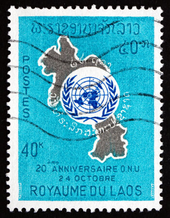 un used: LAOS - CIRCA 1965: a stamp printed in Laos shows Map of Laos and UN Emblem, circa 1965