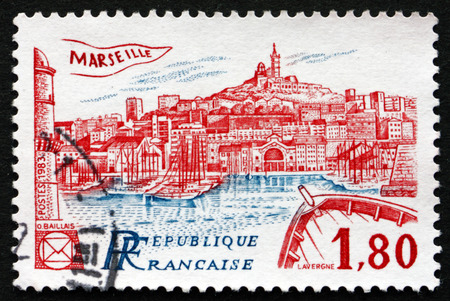 FRANCE - CIRCA 1983: a stamp printed in the France shows View of Marseille, is the Second Largest City in France, Located on the Mediterranean Coast, circa 1983