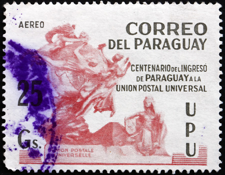 upu: PARAGUAY - CIRCA 1981: a stamp printed in Paraguay shows UPU Monument in Bern by Rene de Saint-Marceaux, circa 1981