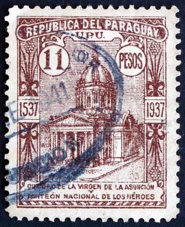 oratoria: PARAGUAY - CIRCA 1938: un sello impreso en Paraguay muestra Oratorio de la Virgen, Asunci�n, 400 � aniversario de la fundaci�n de Asunci�n, alrededor de 1938