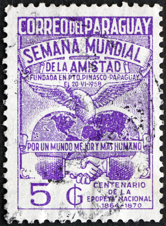PARAGUAY - CIRCA 1969: a stamp printed in Paraguay shows World United in Peace, Peace Week, circa 1969