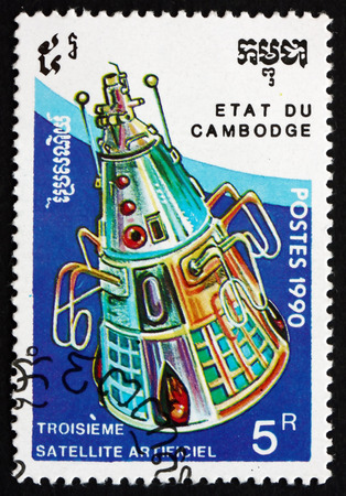 artificial satellite: CAMBODIA - CIRCA 1990: a stamp printed in Cambodia shows Artificial Satellite, Space Day, circa 1990 Editorial