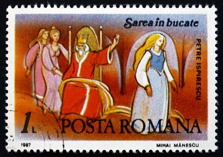 publicist: ROMANIA - CIRCA 1987: a stamp printed in the Romania shows Scene from Fairy Tale by Petre Ispirescu, Romanian Editor, Folklorist, Printer and Publicist, circa 1987
