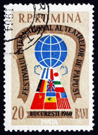 international puppet festival: ROMANIA - CIRCA 1960: a stamp printed in the Romania shows Emblem, International Puppet Theater Festival, circa 1960