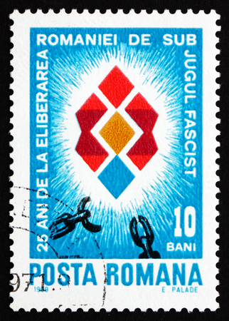 fascist: ROMANIA - CIRCA 1969  a stamp printed in the Romania shows Broken Chain, 25th Anniversary of Romanias Liberation from Fascist Rule, circa 1969