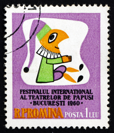 international puppet festival: ROMANIA - CIRCA 1960  a stamp printed in the Romania shows Puppet, International Puppet Theater Festival, circa 1960 Editorial