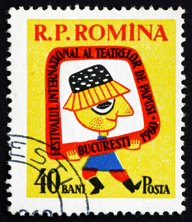 international puppet festival: ROMANIA - CIRCA 1960  a stamp printed in the Romania shows Petrushka, Russian Puppet, International Puppet Theater Festival, circa 1960