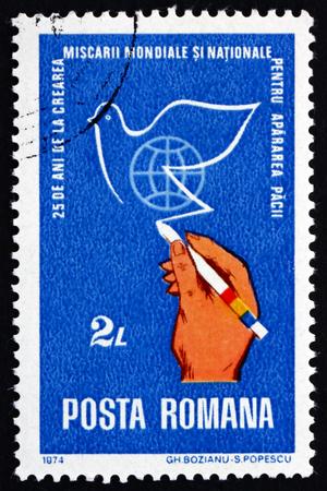 ROMANIA - CIRCA 1974: a stamp printed in the Romania shows Hand Drawing Peace Dove, circa 1974