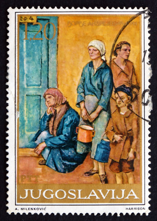YUGOSLAVIA - CIRCA 1975: a stamp printed in the Yugoslavia shows Soup Kitchen, Painting by Dorde Andrejevic-Kun, Social Painting, circa 1975
