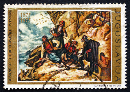 insurgents: YUGOSLAVIA - CIRCA 1975: a stamp printed in the Yugoslavia shows Ambush, Herzegovinian Insurgents, Painting by Ferdo Quiquerez, Bosnian and Herzegovinian Urprising, Centenary, circa 1975