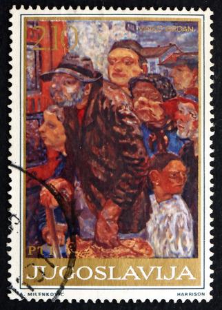 YUGOSLAVIA - CIRCA 1975: a stamp printed in the Yugoslavia shows People at the Door, Vinko Grdan, Social Painting, circa 1975