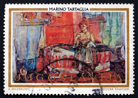 YUGOSLAVIA - CIRCA 1973: a stamp printed in the Yugoslavia shows Room with Slovak Woman, Painting by Marino Tartaglia, circa 1973