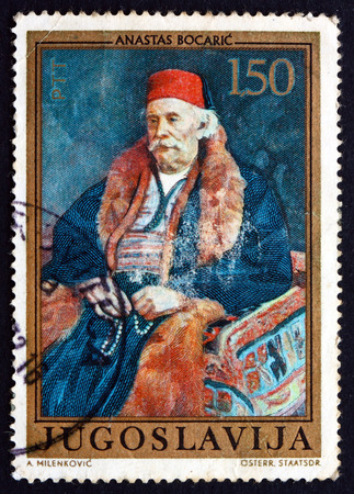 YUGOSLAVIA - CIRCA 1971: a stamp printed in the Yugoslavia shows The Merchant Ivanisevic, Painting by Anastasije Bocaric, circa 1971