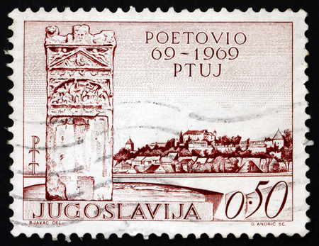 YUGOSLAVIA - CIRCA 1969: a stamp printed in the Yugoslavia shows Roman Memorial and View of Ptuj, 1900th Anniversary of Ptuj, the Roman Petovio, circa 1969
