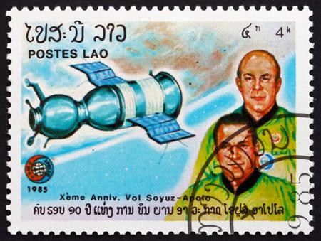 soyuz: LAOS - CIRCA 1985: a stamp printed in Laos shows Soyuz, Cosmonauts, 10th Anniversary of the Apollo-Soyuz Flight, circa 1985