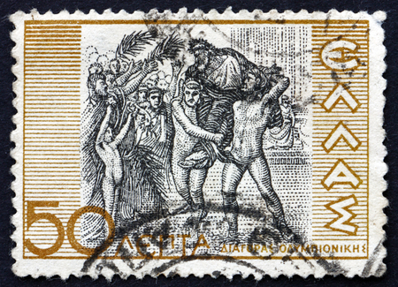 GREECE - CIRCA 1937: a stamp printed in the Greece shows Diagoras of Rhodes Carried by his Two Sons during the Olympic Games, Victor at Olympics, circa 1937