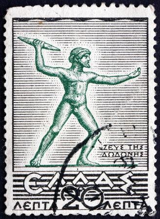 GREECE - CIRCA 1937: a stamp printed in the Greece shows Zeus of Dodona, Statue, circa 1937