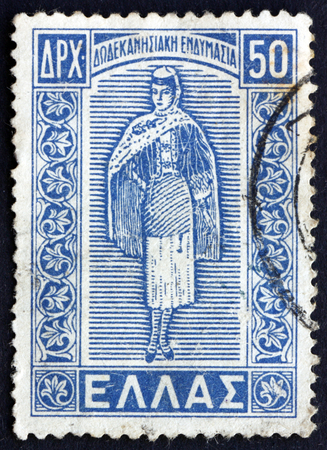 regional: GREECE - CIRCA 1947: a stamp printed in the Greece shows Dodecanese Costume, circa 1947 Editorial