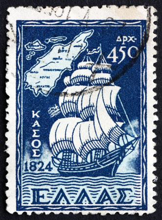 GREECE - CIRCA 1948: a stamp printed in the Greece shows Sailing Vessel of 1824, circa 1948