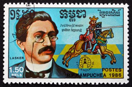 mathematician: CAMBODIA - CIRCA 1986: a stamp printed in Cambodia shows Emanuel Lasker, German Chess Player, Chess Champion, circa 1986