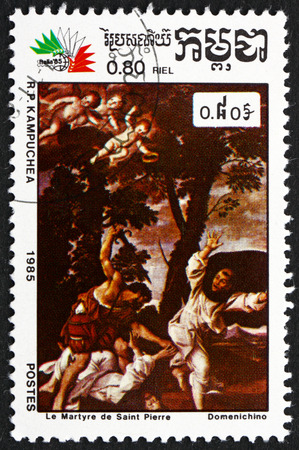 martyrdom: CAMBODIA - CIRCA 1985: a stamp printed in Cambodia shows Martyrdom of St. Peter Martyr, Painting by Domenichino, Italian Painter, circa 1985