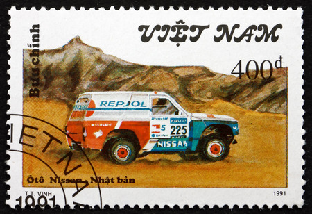nissan: VIETNAM - CIRCA 1991: a stamp printed in Vietnam shows Nissan, Rally Car, circa 1991 Editorial