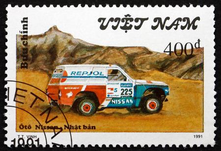 VIETNAM - CIRCA 1991: a stamp printed in Vietnam shows Nissan, Rally Car, circa 1991 Editorial