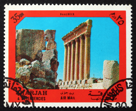 heliopolis: SHARJAH - CIRCA 1972: a stamp printed in the Sharjah UAE shows Ruins of Baalbeck Temple, Ancient City of the Middle East, circa 1972 Editorial