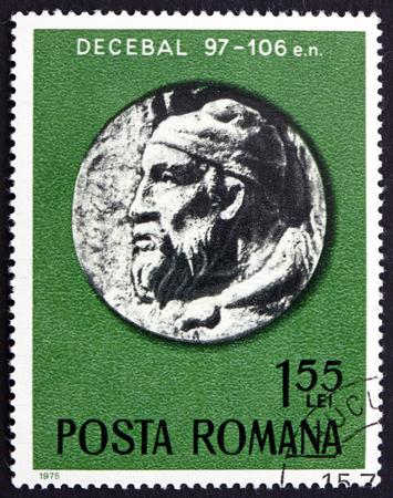 governor: ROMANIA - CIRCA 1975: a stamp printed in the Romania shows Governor Decibalus, Bas-relief, Roman Monument, circa 1975 Editorial