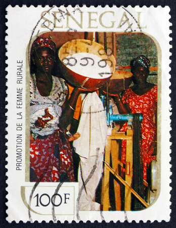 workwoman: SENEGAL - CIRCA 1980: a stamp printed in Senegal shows Rural Women Workers, circa 1980