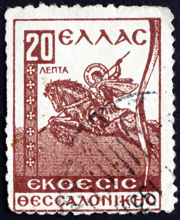 martyr: GREECE - CIRCA 1934: a stamp printed in the Greece shows St. Demetrius of Thessaloniki, is a Christian Martyr, one of the Most Important Orthodox Military Saints, circa 1934