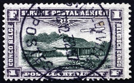 country store: BELGIAN CONGO - CIRCA 1994: a stamp printed in the Belgian Congo shows Country Store, circa 1994