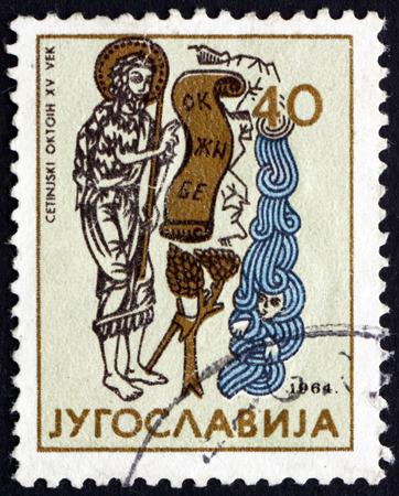 yugoslavia: YUGOSLAVIA - CIRCA 1964: a stamp printed in the Yugoslavia shows Detail from Cetinje Octavo, Saint with scroll, 1494, circa 1964 Editorial