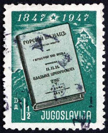 yugoslavia: YUGOSLAVIA - CIRCA 1947: a stamp printed in the Yugoslavia shows Wreath of Mountains by Petar Petrovic Njegos, Centenary of the Montenegrin National Epic, circa 1947
